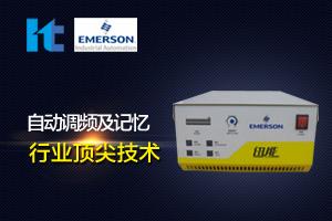 20K超声波焊接机_东莞市华拓超声波设备有限公司_华拓超音波产品推荐
