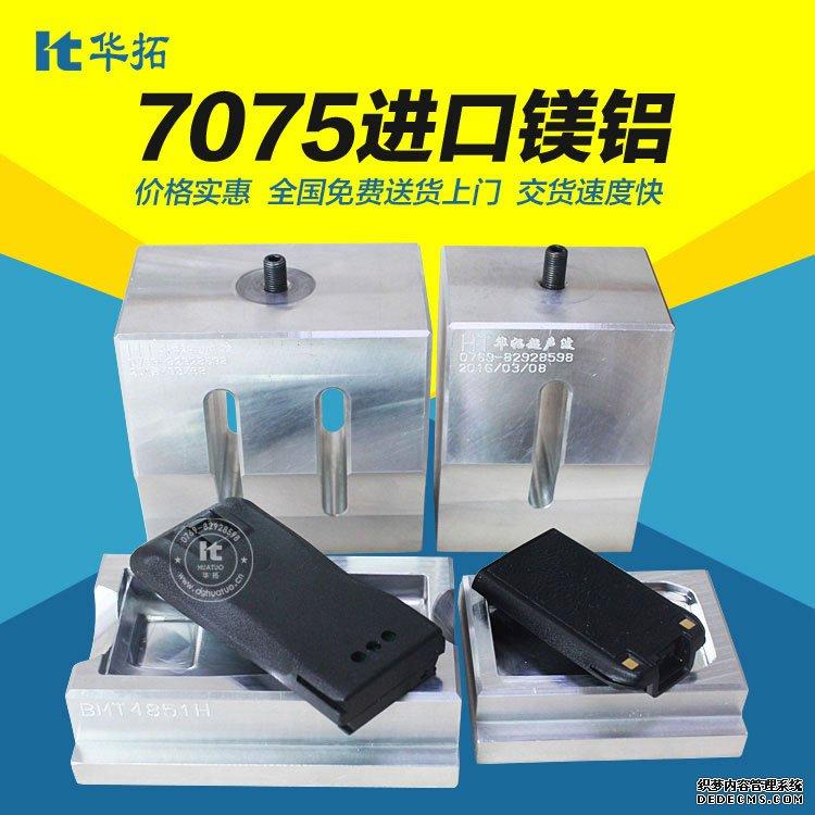 广东超音波模具