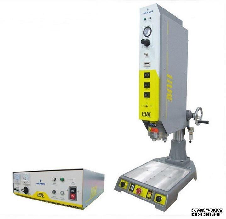 迅能EC系列超声波焊接机