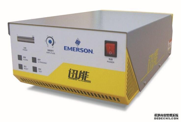 迅能PB系列超声波发生器