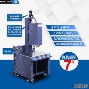 超声波塑料焊接机品牌哪个好?