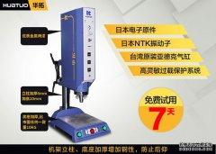超声波焊接机满足市场需求才能促进自身的发展
