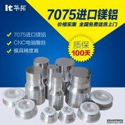 东莞超声波焊接机在塑料焊接领域有着不可或缺的作用