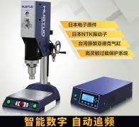 超声波焊接机新一代升级版上线中 HUOTUO华拓
