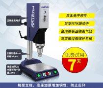 超声波焊接机焊接不住是怎么回事