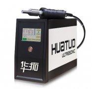 手持超声波点焊机特点与参数