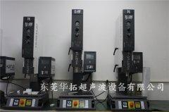 超声波焊接机焊接需要多大压力?