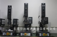 织带超声波焊接机的工作原理