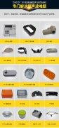 超声波布料焊接机的频率如何选择?
